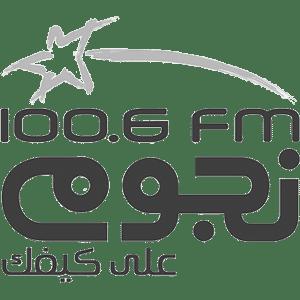 Nogoom FM Ads