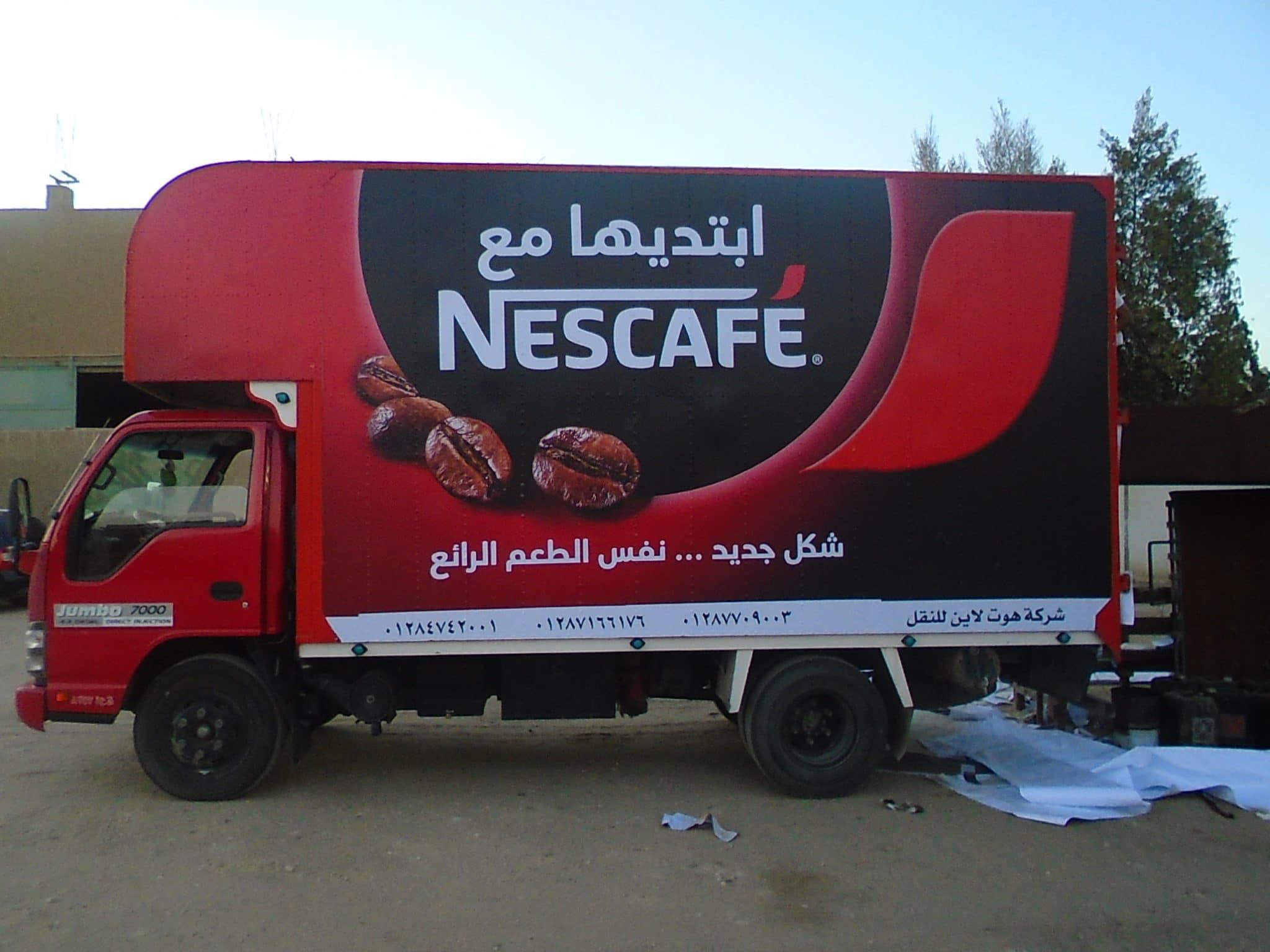 Nestle Fleet Branding