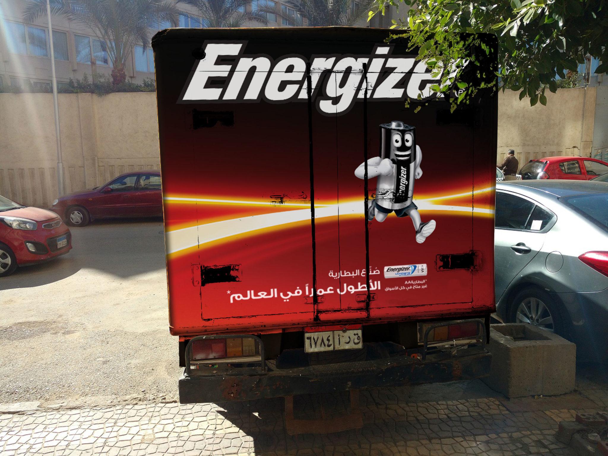 Energizer Fleet Branding