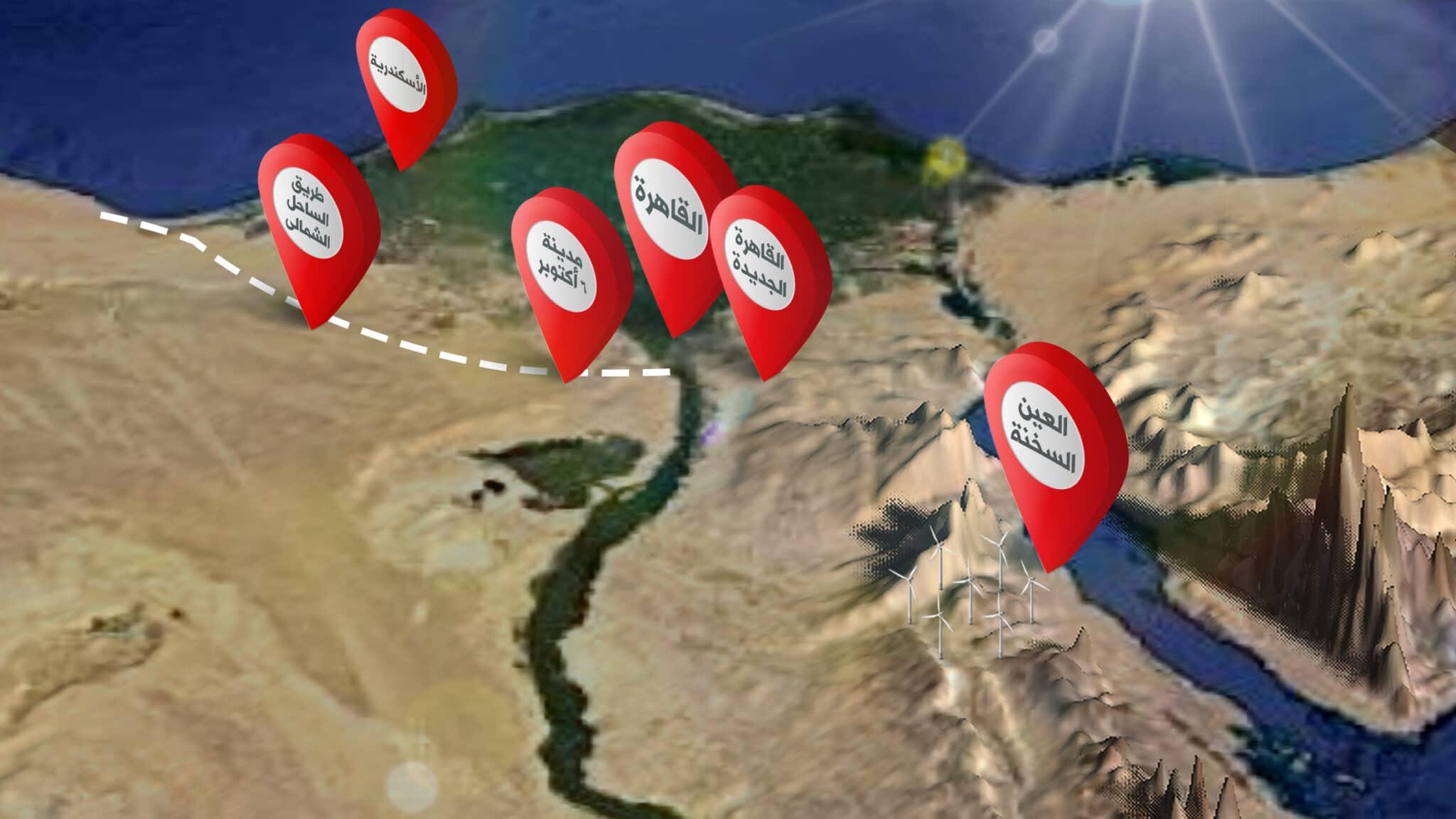 Egypt OOH map